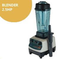 Blender 2.5HP